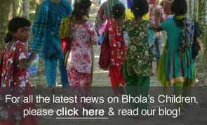 Bhola's Children Blog By Dinah Wiener